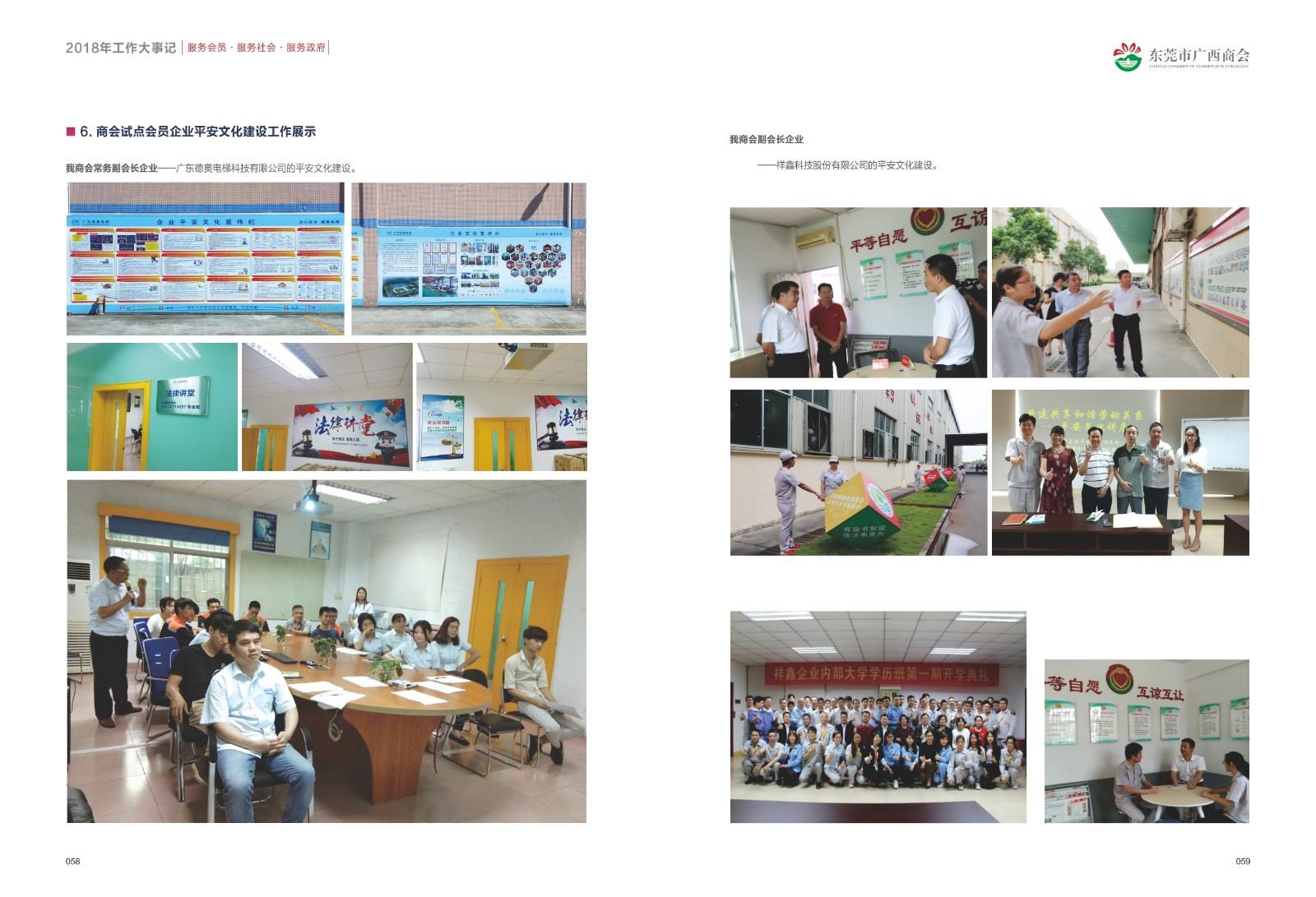 beplay在线网页-亚洲平台