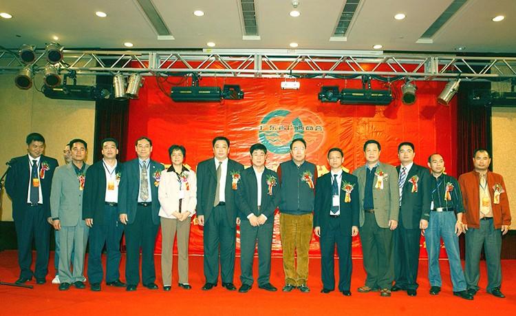 beplay在线网页-亚洲平台成立庆典