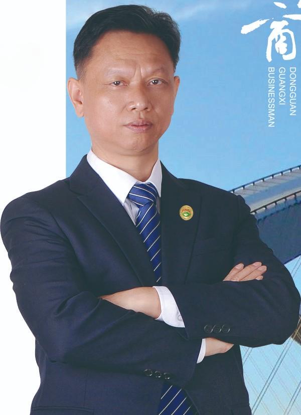 荣誉会长 - 骆文
